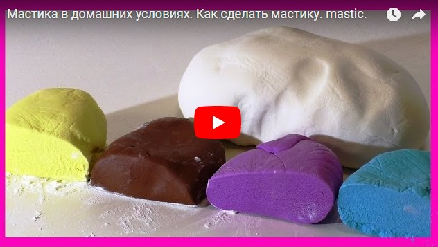 Как сделать цветную мастику для торта в домашних