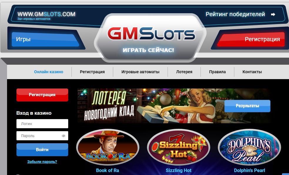 казино gaminatorslots